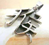 Tropical tree design sterling silver pendant